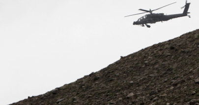 تحطم مروحية عسكرية في أفغانستان image