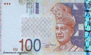 ماليزيا تطرح سندات إسلامية بأكثر من مليار دولار image