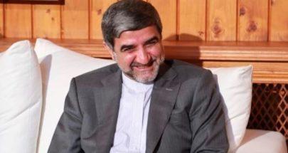 أين سفير ايران image
