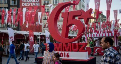 """الرئاسة التركية تنشر """"أنشودة 15 تموز"""" وتصورها أمام آيا صوفيا image"""