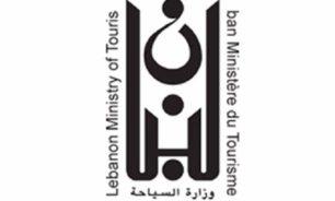 محتجون امام وزارة السياحة يطابون باستقالة مشرفية image
