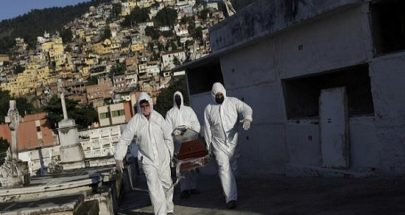 أكثر من 1000 حالة وفاة جديدة بكورونا في البرازيل image