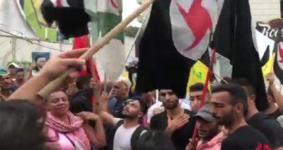 بالفيديو... عندما يسيء البعض للرئيس بشير الجميّل! image