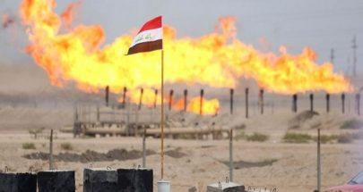 التعاون النفطي مع العراق على النار... وفتح أبواب الكويت وقطر image