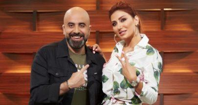 هبة نور تعترف بحبها لقصي خولي image