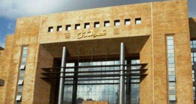 اعتصام للمطالبة باطلاق ربيع الزين image
