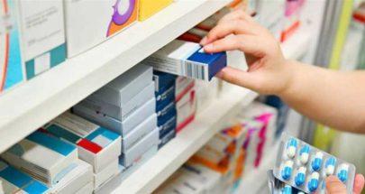 انقطاع الأدوية..هلع شعبي وعقم رسمي! image