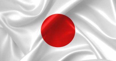 البنك المركزي الياباني توقع انكماش اقتصاد البلاد image
