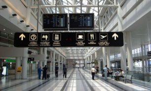 إجراءات جديدة في المطار... هؤلاء هم المستثنون من الحجر الفندقي image