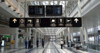 تعميم من المدير العام للطيران المدني إلى شركات الطيران... image