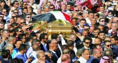 وفاة نجل رئيس العراق الأسبق image