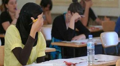 امتحانات طلاب الحقوق للسنتين الثانية والثالثة في تلعباس الغربي تبدأ الخميس المقبل image