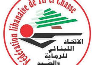 اتحاد الرماية والصيد يوزّع الجوائز على أبطاله مساء الجمعة image