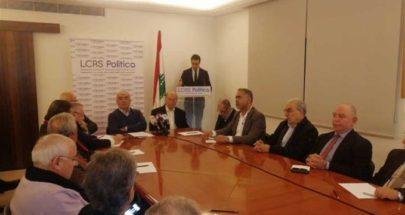 المبادرة الوطنية: استقالة الحكومة ضرورة وطنية لوقف الانهيار image