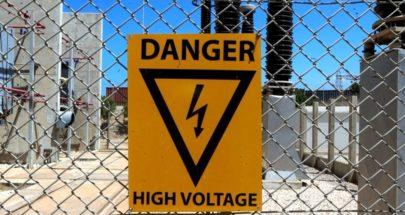 """اقتراح تعديل قانون الكهرباء: """"حلم"""" الخصخصة يعود إلى الحياة image"""