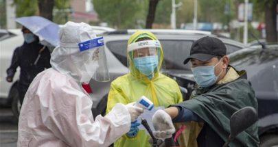 بكين تعلن عدم تسجيل إصابات بكورونا للمرة الأولى منذ ظهور البؤرة الجديدة image