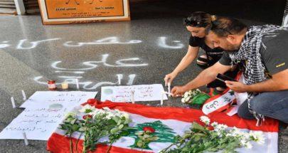"""""""تشاؤم وأكثر""""...بين الموت ونهاية لبنان: إملأ الفراغ بالزمن المناسب! image"""