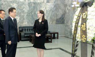 """شقيقة كيم: واشنطن قلقة من """"هدية"""" ستحصل عليها قبل الانتخابات! image"""