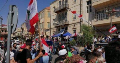 إحتجاجات شعبية في بعلبك والعديسة! image
