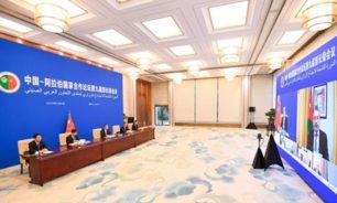 الدورة التاسعة للاجتماع الوزاري لمنتدى التعاون الصيني-العربي... ماذا دار خلالها image