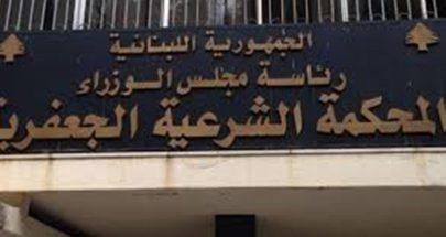 المحاكم الجعفرية... مخالفات جسيمة وتوقيف رئيس محكمة ورئيس قلم image