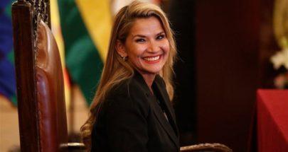 رئيسة بوليفيا تعلن إصابتها بفيروس كورونا المستجدّ image
