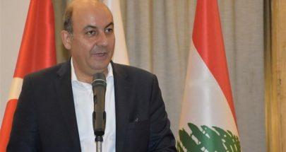 السفير التركي يزور مقام خلوات البياضة في حاصبيا image