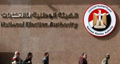 انتخابات مجلس الشيوخ في مصر في 11 و12 آب image
