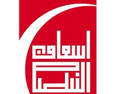 اسعاف النبطية: أي خبر يصدر عنا ننشره عبر صفحتنا الرسمية image