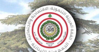 حذر وتردد في التعاطي مع لبنان برغم النية بالمساعدة image