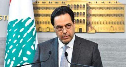دياب يصمد ويواجه: الإستقالة لا محل لها من الاعراب image