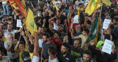 """واشنطن - """"حزب الله"""": معركة الأمتار الأخيرة! image"""