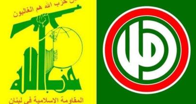 """""""لتسمية رئيس حكومة جديد"""".. الثنائي الشيعي: متمسّكون بالمبادرة الفرنسية image"""