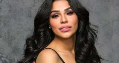 أمينة بكلمات مؤثرة عن شقيقتها الراحلة image
