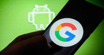 """غوغل تصلح المشكلة الأكبر لهواتف """"أندرويد"""" image"""
