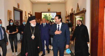الحريري بحث مع عودة في المستجدات والتطورات السياسية image