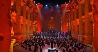 """من لبنان الى العالم... """"صوت الصمود"""" حدث استثنائي من قلعة بعلبك image"""