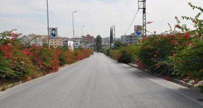 بلدية البازورية: إغلاق البلدة حتى اشعار آخر image