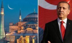 تحويل آيا صوفيا الى مسجد: مصالح استراتيجية في المعادلة الإقليمية image