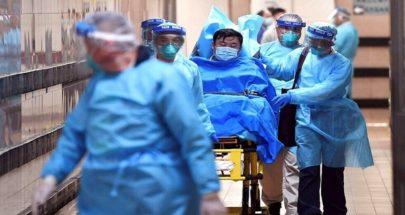 الصين تسجل 8 إصابات جديدة بكورونا image