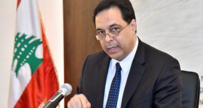 حسان دياب يبدأ إجراءات العزل.. image