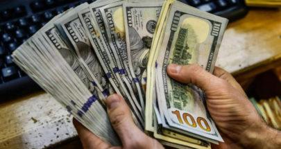 رفع الأجور يخفّف الأزمة أم يعقّدها أكثر؟ image