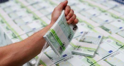 دراسة: منطقة اليورو ستواجه موجة ركود ثانية على خلفية تعزيز مكافحة كورونا image