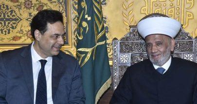 دياب من دار الفتوى: الكلام عن امكان استقالة الحكومة غير صحيح image