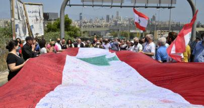 لبنان... تسوية أسوأ من الفراغ image