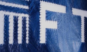الفضيحة: FTI ليست متخصِّصة بالتدقيق! image