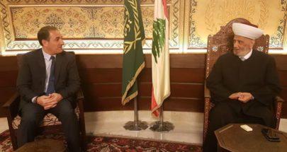 حواط: الوضع في لبنان خطير ويستدعي تضافر الجهود لانقاذه image