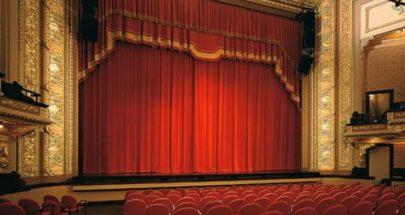 أين مسرح المدينة image