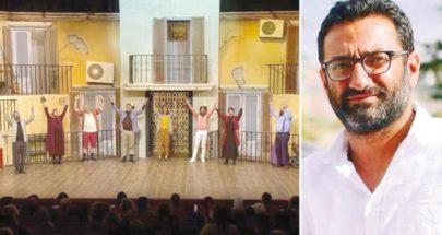 جورج خباز: لن أسمح ببتر العلاقة بين جيل الشباب والمسرح اللبناني image