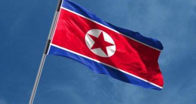 كوريا الشمالية واحدة من أكثر الأماكن خطورة للعيش فى العالم image